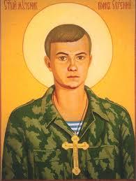 Ο Νεομάρτυρας Ευγένιος Ροντιόνωφ (23Mαΐου 1996)