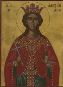 Η αγία Αλεξάνδρα η βασίλισσα, η σύζυγος του διώκτη Διοκλητιανού