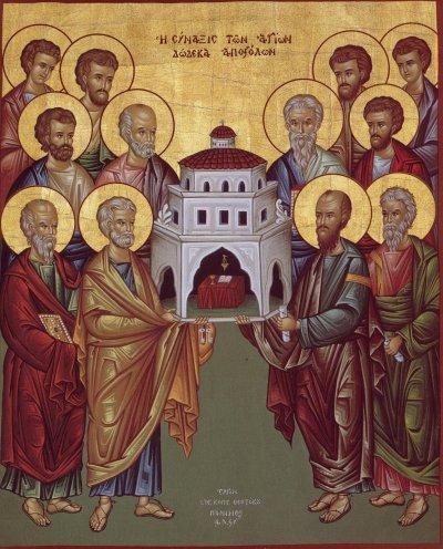 Η Σύναξη των δώδεκα Αποστόλων