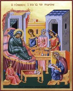 Η Γέννηση του Αγ. Ιωάννου του Προδρόμου (24 Ιουνίου)