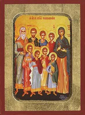Άγιοι Μακκαβαίοι: επτά παιδιά που μαρτύρησαν μαζί με τη μητέρα ...