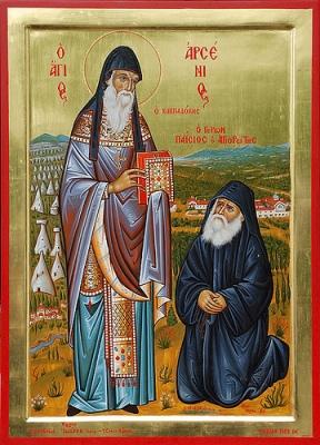 Προσευχή με τους Ψαλμούς του Δαυΐδ- κατά τον άγιο Αρσένιο και τον γέροντα Παΐσιο