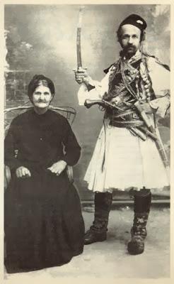 afierwma-ston-theofilo-Xatzimixail-1868-1934«Aenai-EpAnastasi.