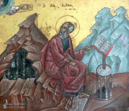Αποτέλεσμα εικόνας για αγιος ιωαννης θεολογος δευτερα παρουσια