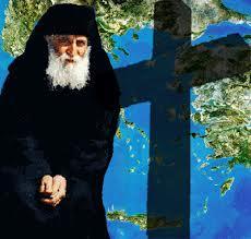 γ.Παΐσιος Ελλάδα