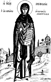 Agia-Methodia-en-Kimolo