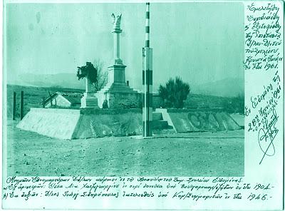 Αικατερίνη Χατζηγεωργίου: Η δασκάλα του Μακεδονικού Αγώνα που έκαψαν ζωντανή οι κομιτατζήδες.
