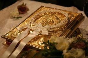 Αποτέλεσμα εικόνας για Λόγοι Σοφίας Περί Γάμου και Οικογενείας – του αγίου Ιωάννου του Χρυσοστόμου