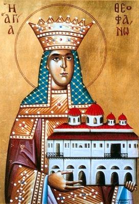 12 Αγία Θεοφανώ Βασίλισσα