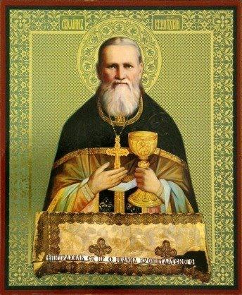 Αποτέλεσμα εικόνας για άγιος Ιωάννης Κροστάνδης