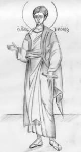 Ο απόστολος Τιμόθεος, ο συνεργός του Αποστόλου των Εθνών