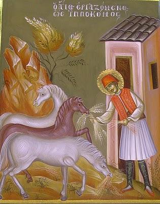 """Άγιος Γεώργιος, ο """"φουστανελάς"""" νεομάρτυς των Ιωαννίνων (και γιαπαιδιά)"""
