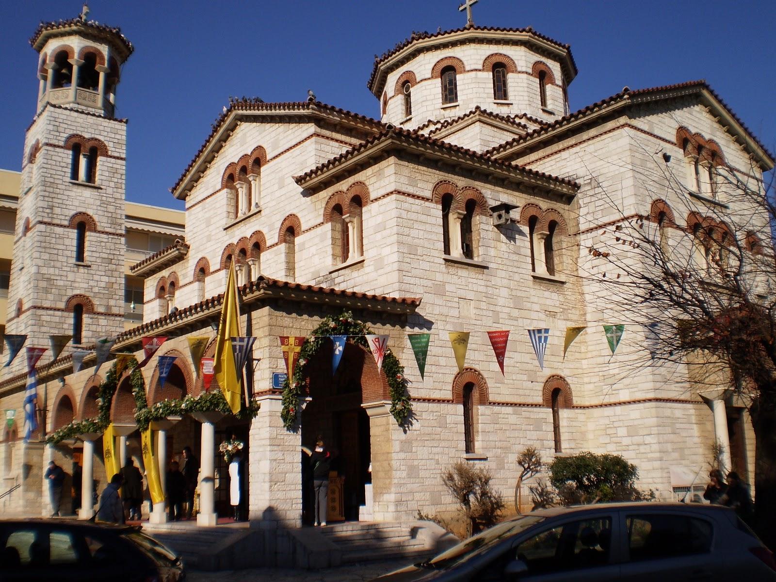 Αποτέλεσμα εικόνας για Ναό του Αγίου Νεομάρτυρος Γεωργίου ΙΩΑΝΝΙΝΩΝ