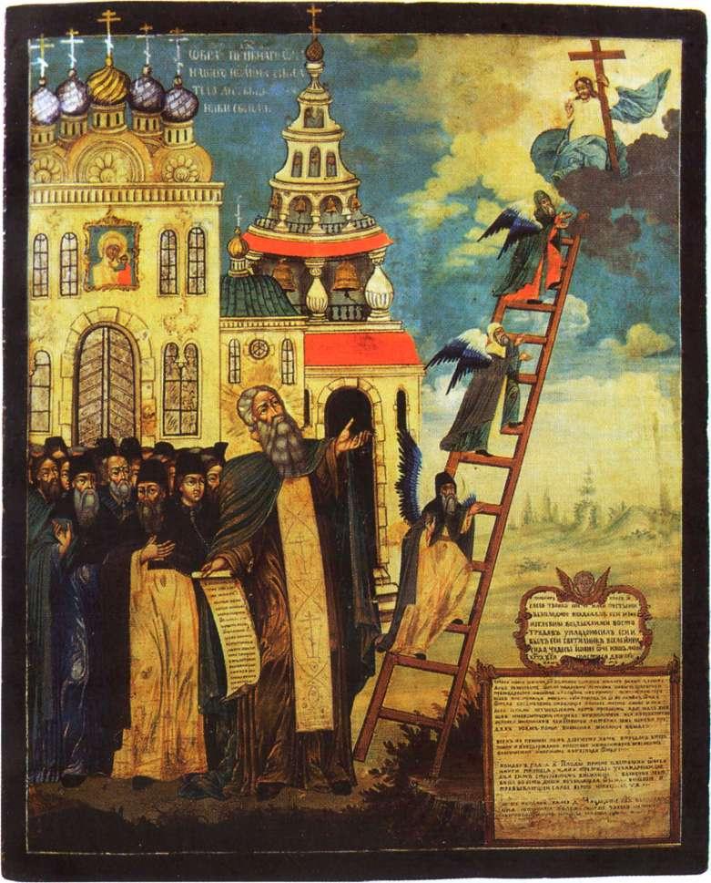 Αποτέλεσμα εικόνας για Άγιος Ιωάννης της Κλίμακος Μνησικακία σημαίνει