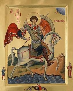 ΑΓΙΟΣ ΓΕΩΡΓΙΟΣ άγιος Νεκτάριος