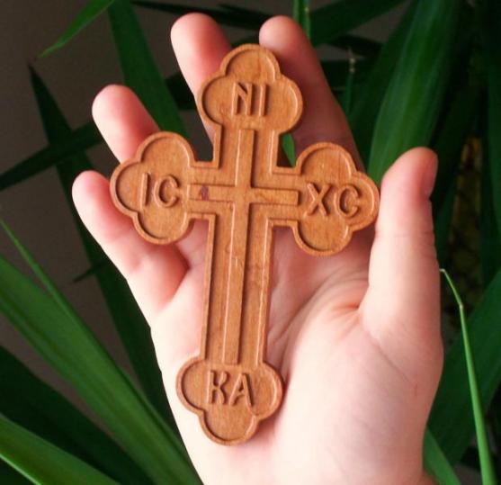 Αποτέλεσμα εικόνας για σταυρός παιδιά