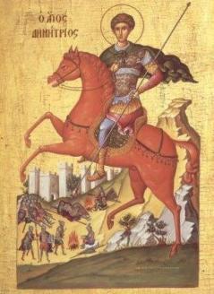 Αποτέλεσμα εικόνας για Όταν ο άγιος Αχίλλειος συνάντησε τον άγιο Δημήτριο, πριν την άλωση των πόλεών τους…