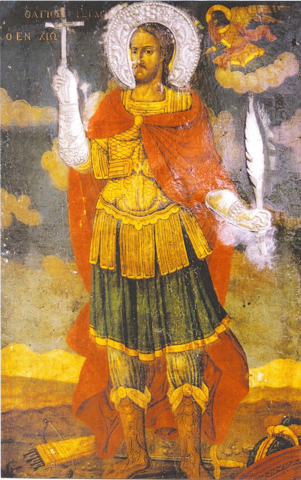 Αποτέλεσμα εικόνας για αγιοσ ισιδωροσ ο χιοπολιτης