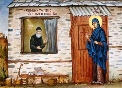 η εμφάνιση της αγίας Ευφημίας στον γέροντα Παΐσιο