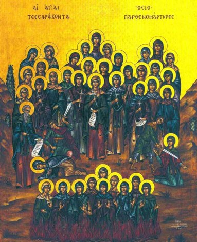 1_sept_forty_virginmartyrs