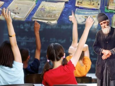 παιδεια-σχολειο-δασκαλος-γεροντας-παισιος-ελλαδα