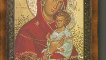 η Παναγία η Μυρτιδιώτισσα στην Ιερά Μονή Προφήτου Ηλία, στο χωριό Άγιο Πνεύμα Σερρών