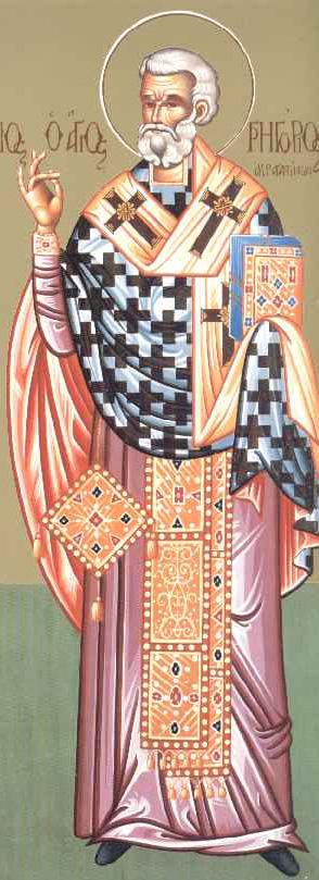 Βίος αγίου Γρηγορίου Eπισκόπου της Aκραγαντίνων Eκκλησίας (23Νοεμβρίου)