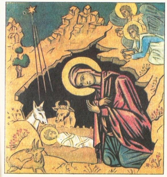 Γέννηση Χριστού παλιό αναγνωστικό