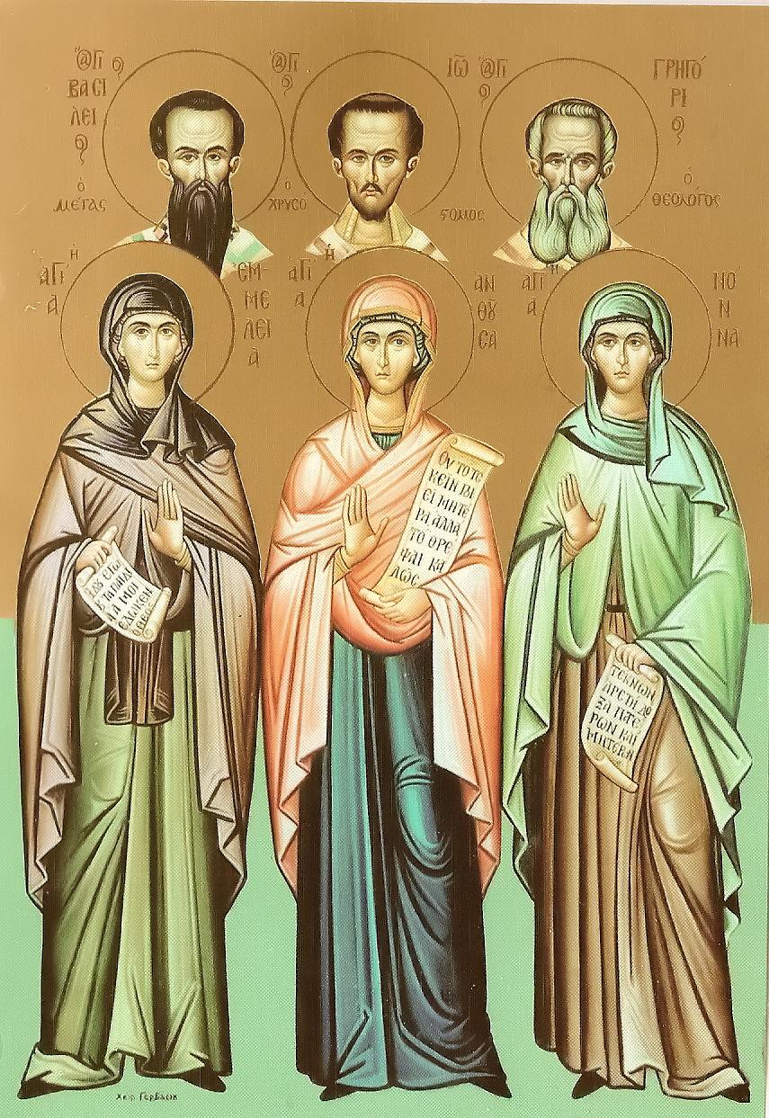 Αποτέλεσμα εικόνας για μητερες 3 ιεραρχων