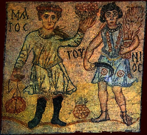 MAIOS-IOYNIOS