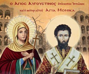 Αποτέλεσμα εικόνας για αγίου Αυγουστίνου - Η αγία Μόνικα