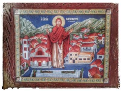η αγία Παρασκευή η Γερόντισσα, η προστάτης του ομώνυμου χωριού της Θεσ/νίκης- για το αγίασμα δείτε εδώ