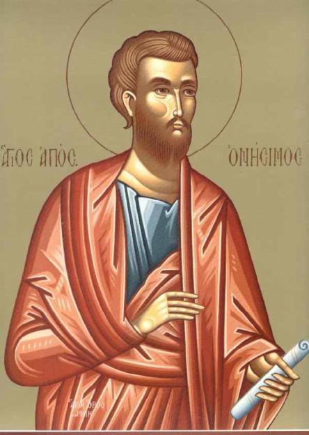 Ο άγιος Ονήσιμος, προστάτης τωνφυλακισμένων