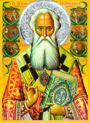 Αποτέλεσμα εικόνας για αγιοσ παρθενιοσ