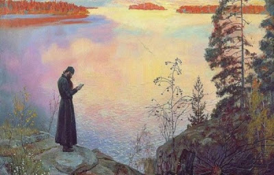 Αποτέλεσμα εικόνας για православная молитва
