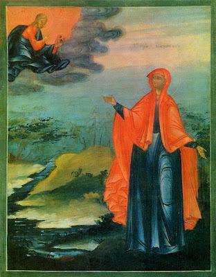 Αποτέλεσμα εικόνας για αγια ελισαβετ η θαυματουργη