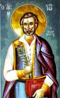 Αποτέλεσμα εικόνας για αγιος κουλακιωτης ιωαννης