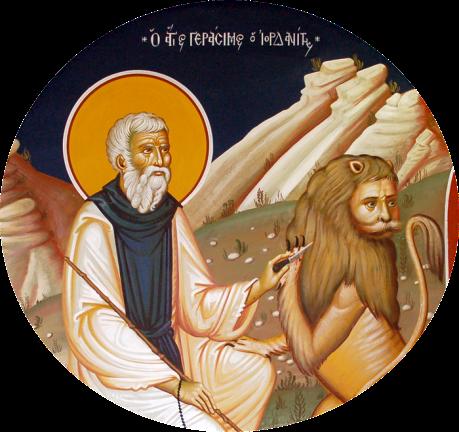 Αποτέλεσμα εικόνας για αγιος γερασιμος ιορδανιτης