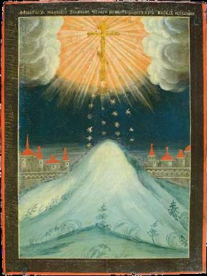 Αποτέλεσμα εικόνας για Ανάμνηση του εν τω ουρανώ φανέντος σημείου του Τιμίου Σταυρού επί Κωνσταντίου