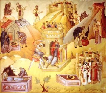 Αποτέλεσμα εικόνας για Μνήμη της Γ' ευρέσεως της τιμίας κεφαλής του προφήτου Προδρόμου και Βαπτιστού Ιωάννου