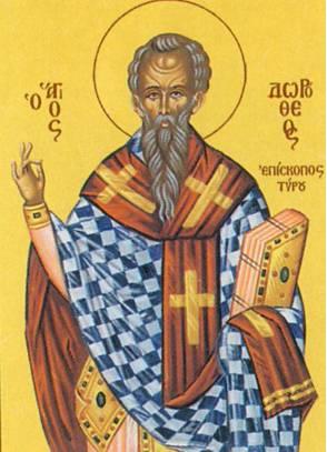 Αποτέλεσμα εικόνας για Ὁ Ἅγιος Δωρόθεος, Ἱεροµάρτυρας, ἐπίσκοπος Τύρου