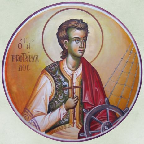 Αποτέλεσμα εικόνας για αγιος τριανταφυλλος