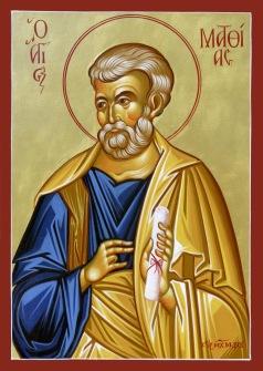 Αποτέλεσμα εικόνας για Άγιος Ματθίας ο Απόστολος