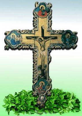 Αποτέλεσμα εικόνας για μετά την Ύψωσιν του Τιμίου Σταυρού