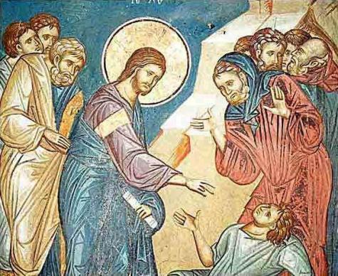 Αποτέλεσμα εικόνας για Το Ευαγγέλιο και ο Απόστολος της Κυριακής 13 Αυγούστου 2017: η θεραπεία του σεληνιαζόμενου νέου